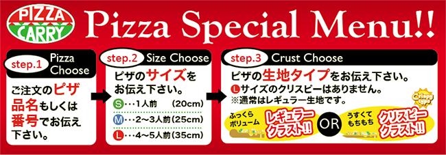 pizza_special_menu